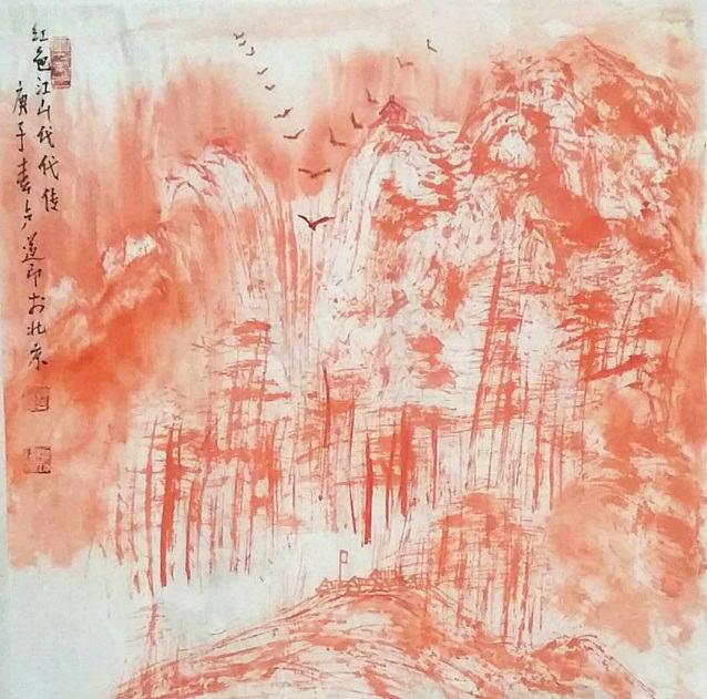 """虎王卢道印笔下的""""红色江山"""""""