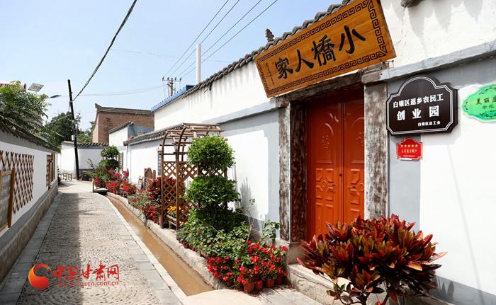 【中国的脱贫智慧】白银:聚力产业扶贫推动乡村振兴 打造脱贫攻坚基础版到升级版