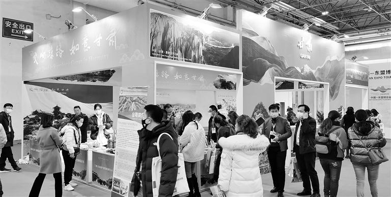 """2020中国-东盟博览会旅游展桂林开幕 线上线下推介 """"如意甘肃""""吸引旅行商眼球"""
