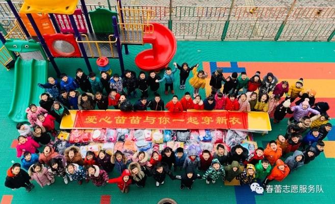 """为爱出发 中国甘肃网2021""""新年新衣""""公益活动邀你同行"""