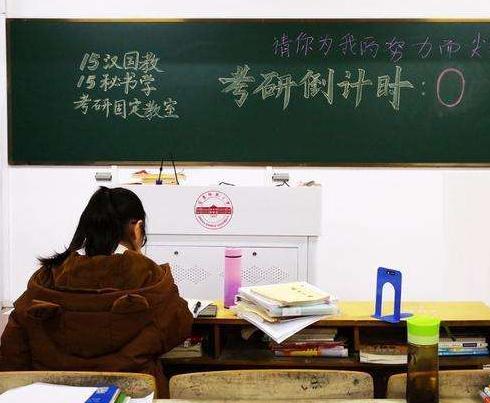 甘肃省教育考试院发布2021年全省研招考试考生防疫须知