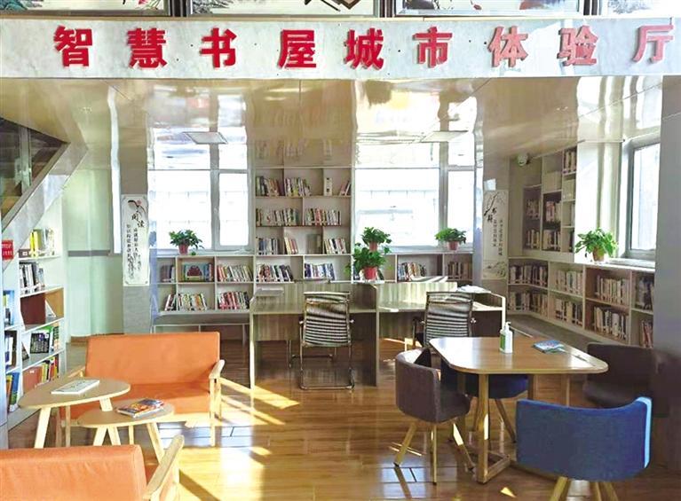 安宁区:首个智慧书屋启用