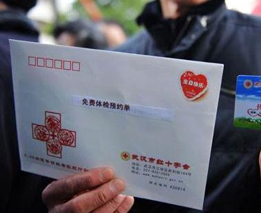 甘肃省无偿捐献遗体器官服务队获两项殊荣
