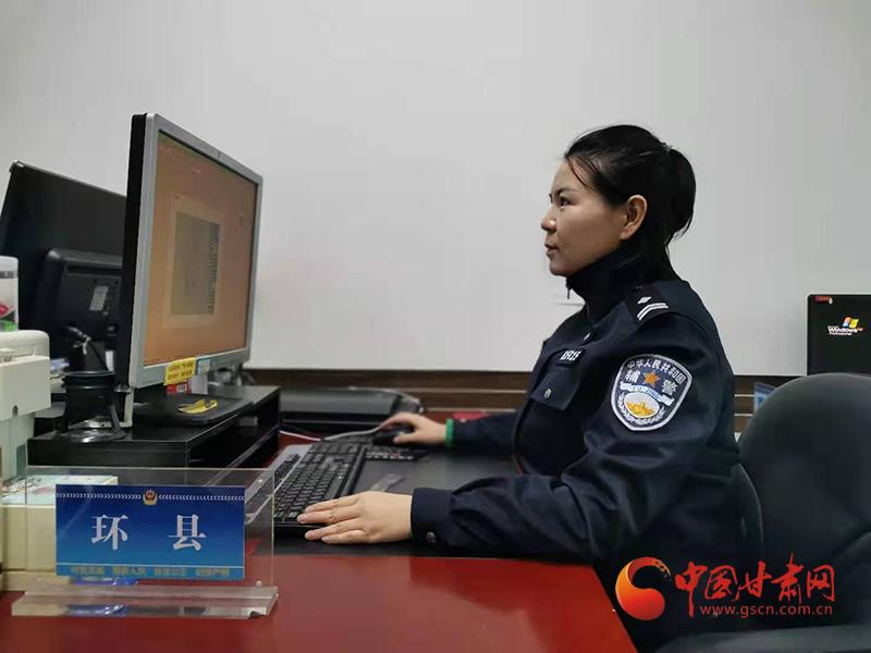 """杨莎:刑警战线的""""铿锵玫瑰"""""""