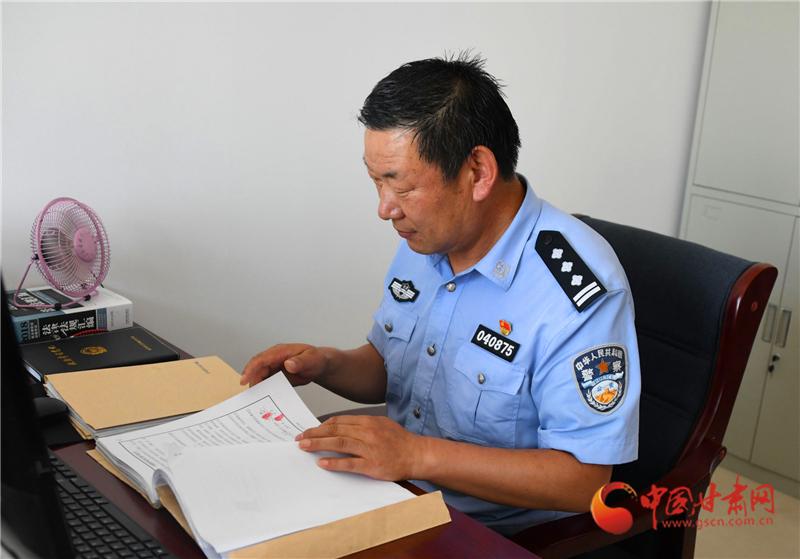 将初心和使命镌刻于心——记金昌市公安局金川分局法制大队四级高级警长刘三峰