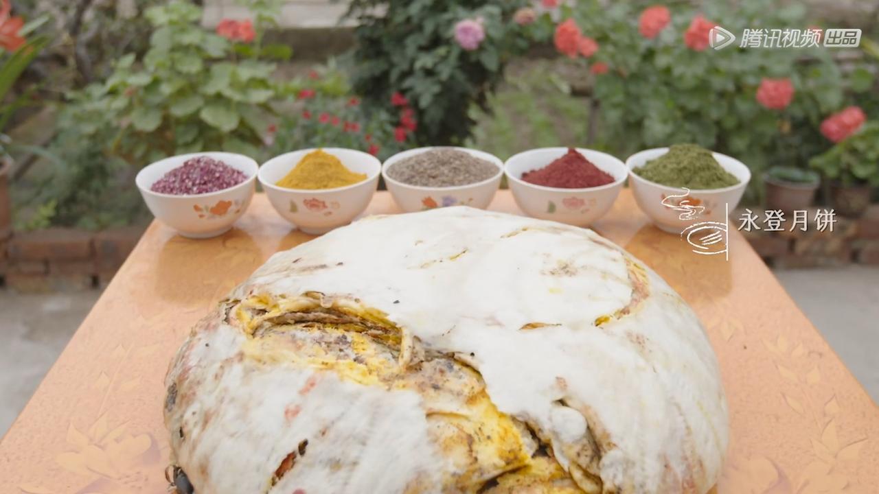 《风味原产地:甘肃美食》永登月饼