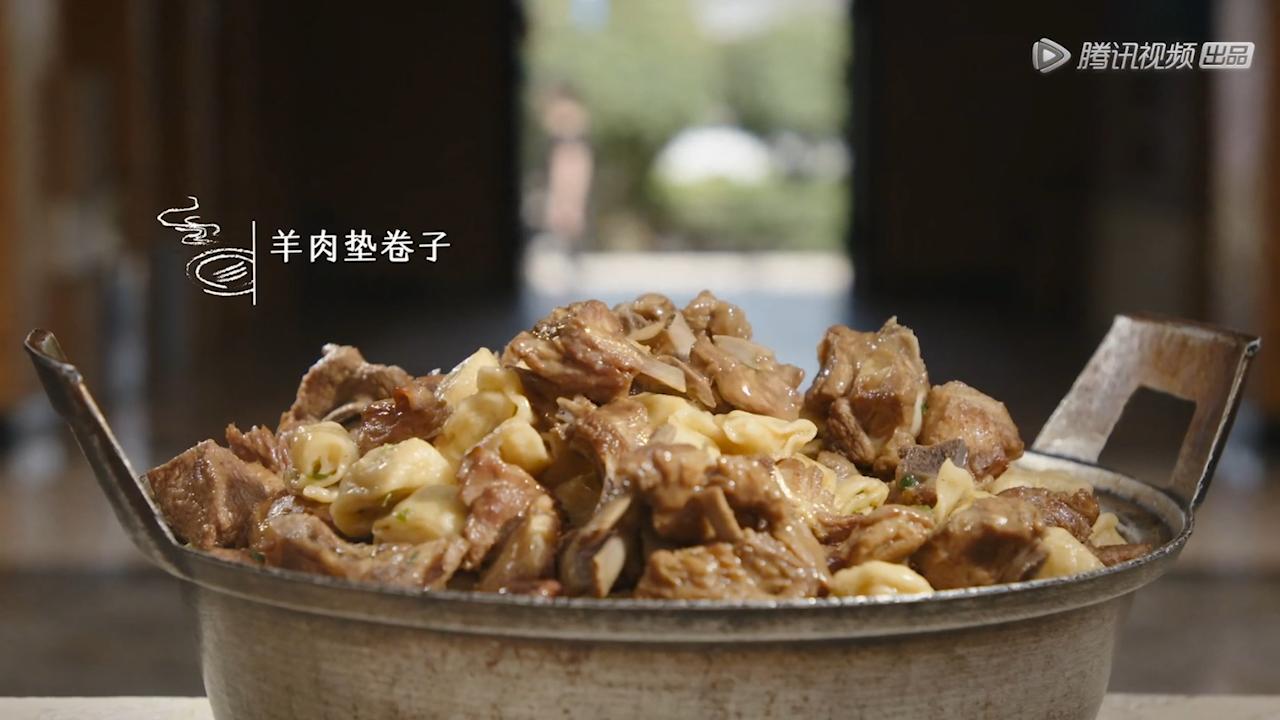 《风味原产地:甘肃美食》羊肉垫卷子