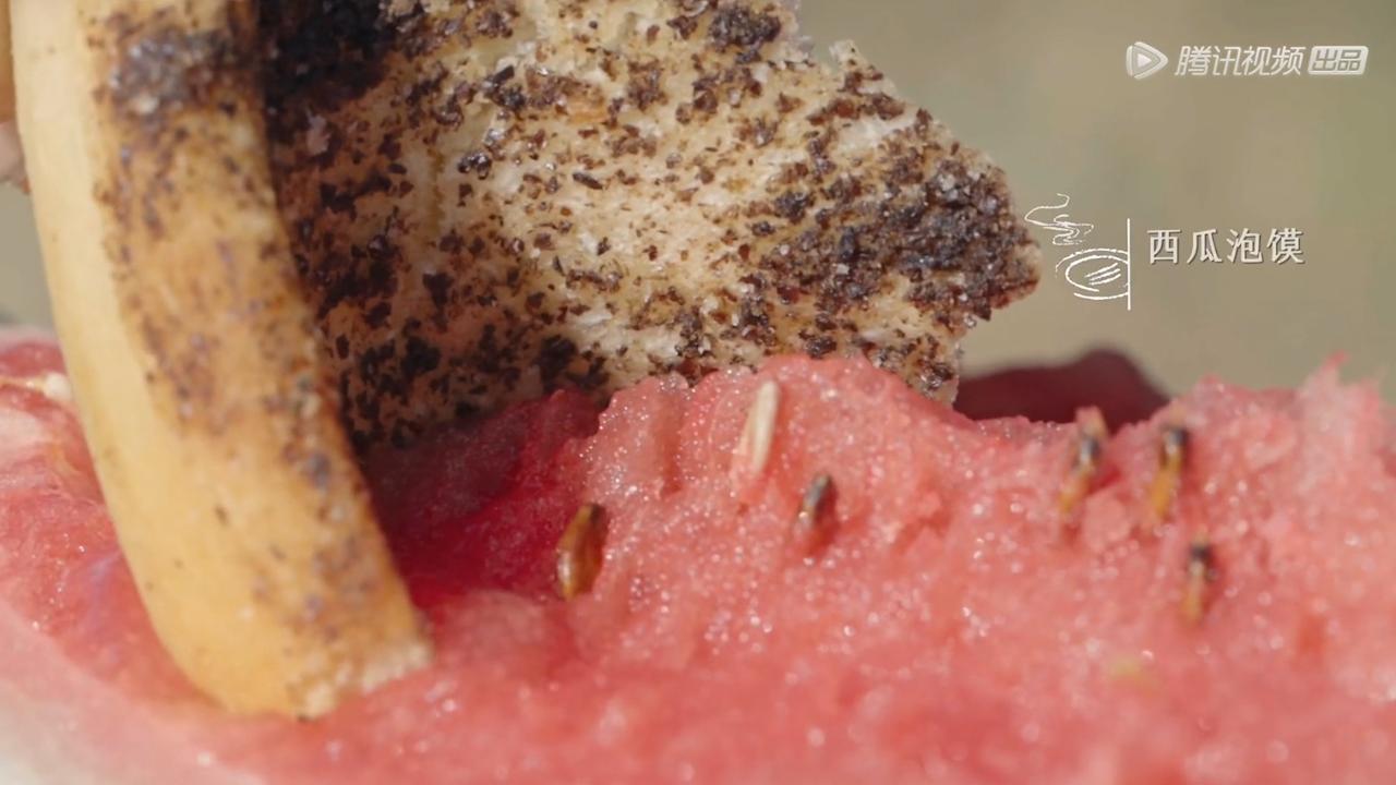 《风味原产地:甘肃美食》西瓜泡馍