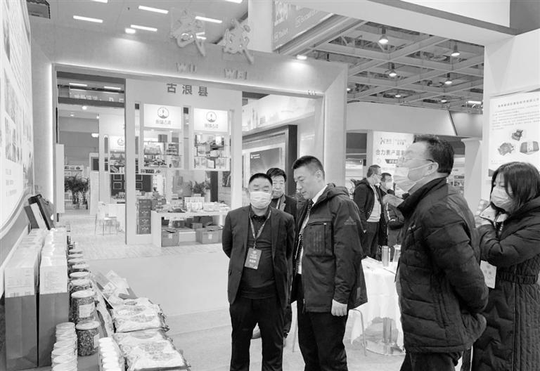 2020一乡一品国际商品博览会长沙开幕 甘肃10个市州及兰州新区20家企业参展