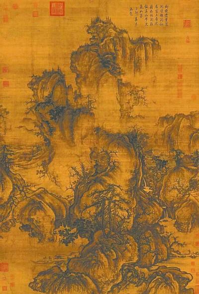 """他为何是元代""""能画者第一""""——山水诗画与元代多民族文化认同"""