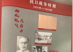 """兰州市档案馆—— """"兰州红色记忆展""""开展"""