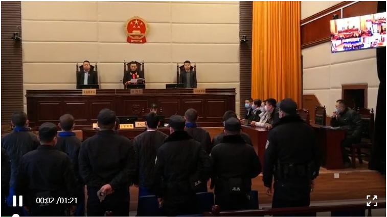 武都区人民法院公开宣判张某龙等6人涉恶案件