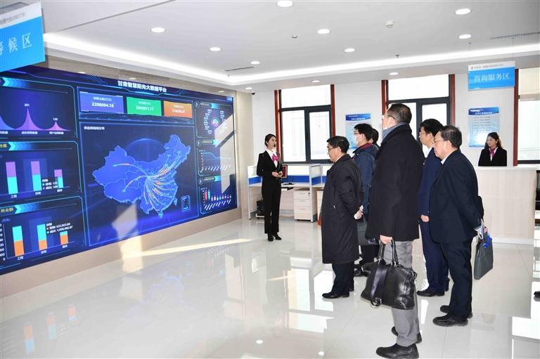甘肃智慧阳光采购平台上线启动仪式在兰举行