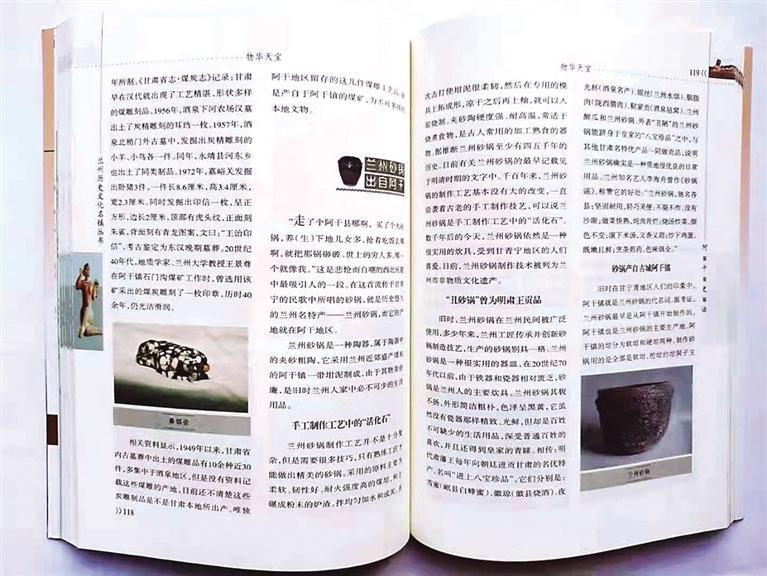 《阿干史话》正式出版发行