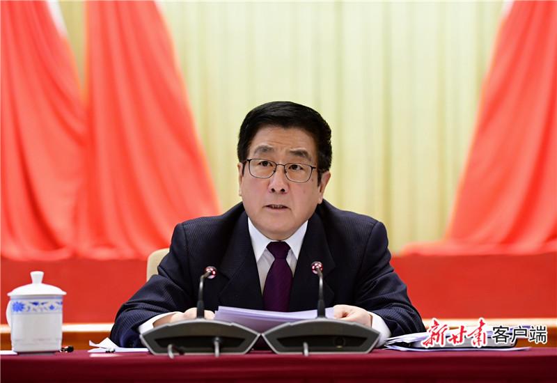 中国共产党甘肃省第十三届委员会第十三次全体会议召开第三次大会