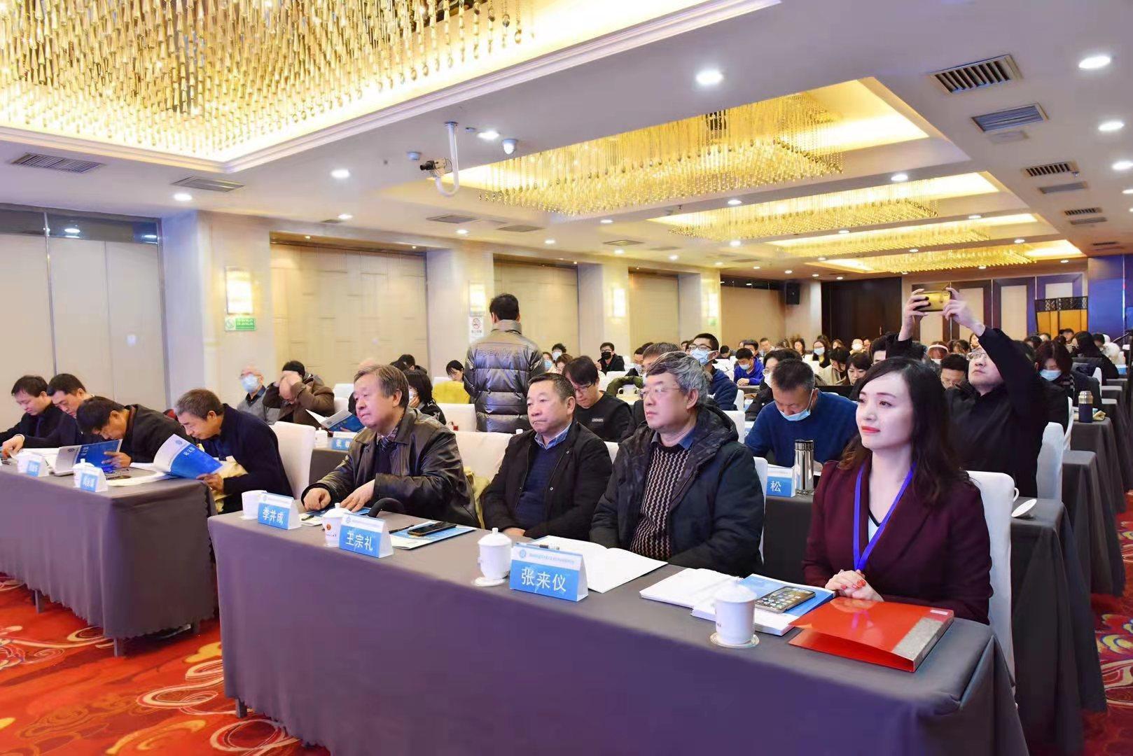 西北师范大学主办第四届中国与中