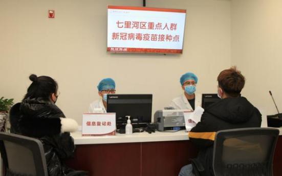兰州七里河区首支新冠病毒疫苗完成接种