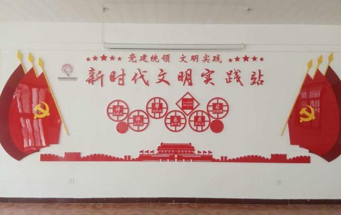 甘肃省86个县市区已全部建立新时代文明实践中心