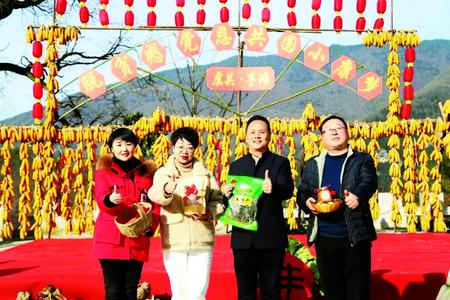 徽县举办农民趣味运动会共庆脱贫
