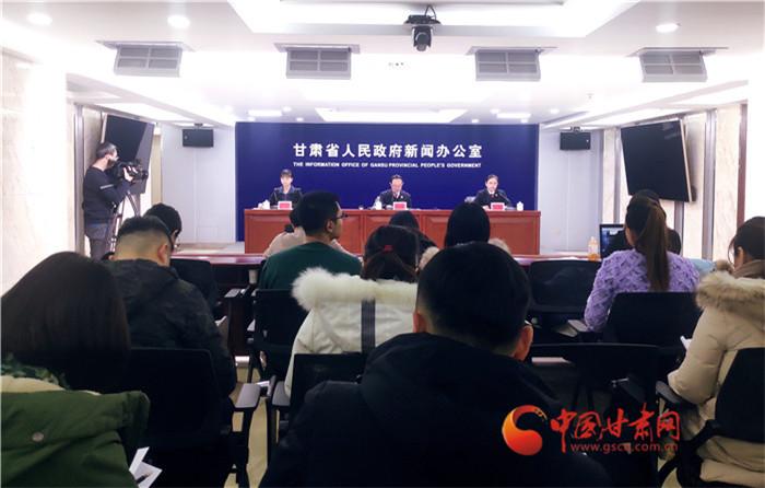 甘肃省检察机关发布刑事诉讼认罪认罚从宽制度典型案例