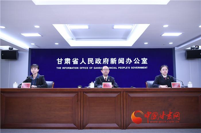 甘肃省人民检察院:认罪认罚从宽绝不是诱导认罪