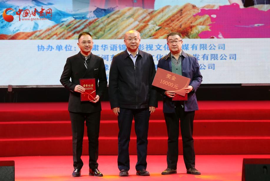"""第三届""""唱响中国梦·陇上之歌""""文艺颁奖典礼在兰举行  《花儿临夏》荣获一等奖"""