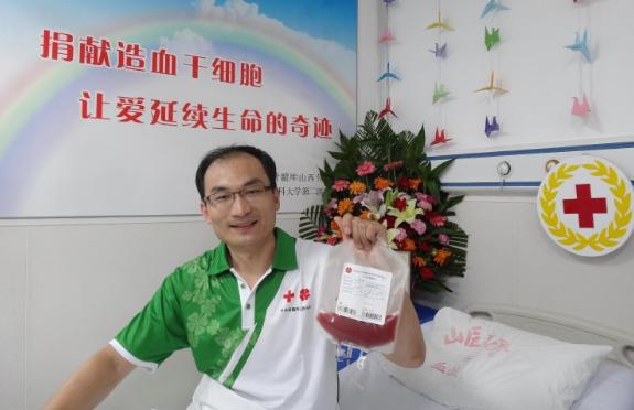 中华骨髓库甘肃省分库志愿者达到4.2万余人