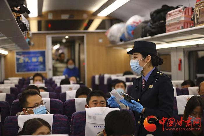 发送旅客61.8万 兰州铁路局元旦运输收官