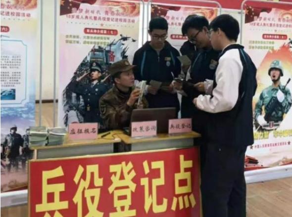 甘肃省2021年兵役登记工作1月1日至6月30日进行