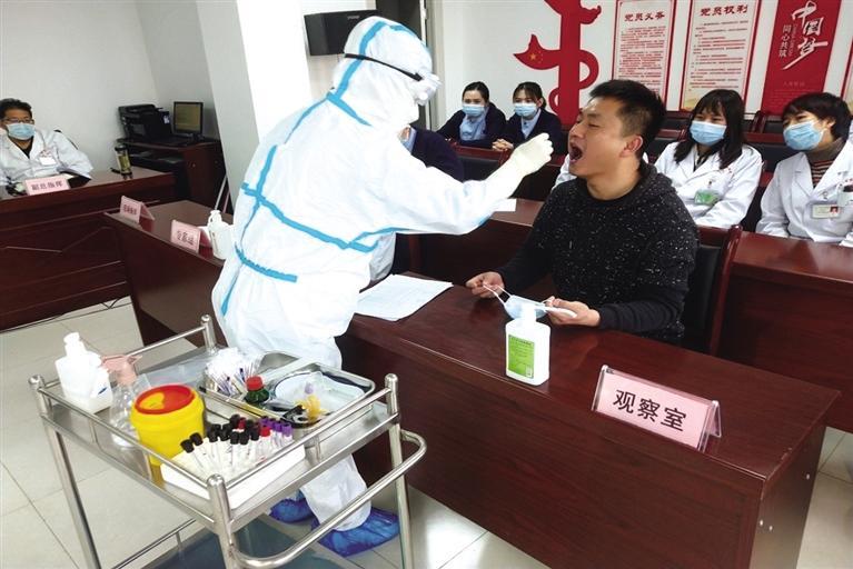 七里河区卫健系统开展新冠疫情防控综合应急演练