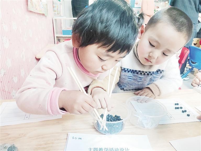 临夏金果果幼儿园骨干教师到积石山县喜洋洋幼儿园支教