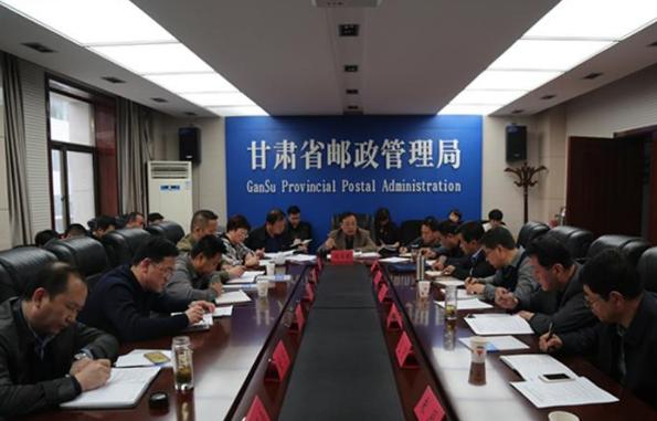 甘肃省邮政管理局要求各快递企业加强安全生产和疫情防控