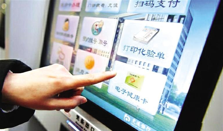 甘肃省实现居民电子健康卡应用全覆盖