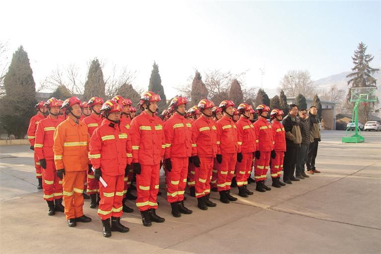 连城国家级自然保护区管理局森林消防队举行揭牌仪式