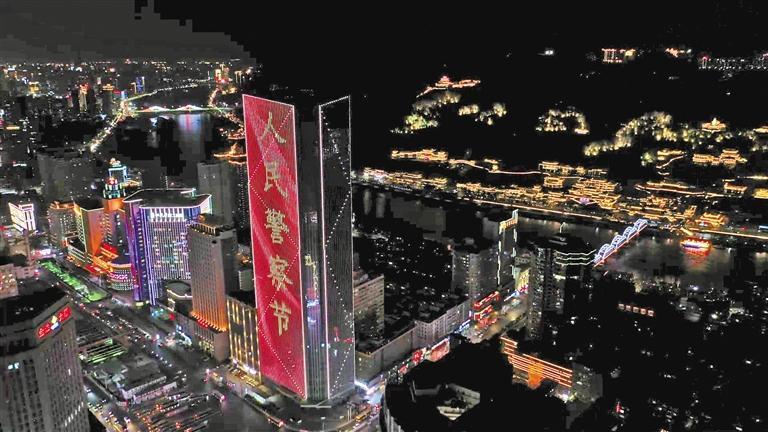 首个中国人民警察节 兰州23处地标建筑亮灯致敬