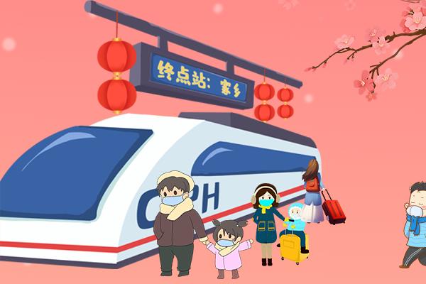 长图丨疫情零星散发,做好个人防护安心过年!