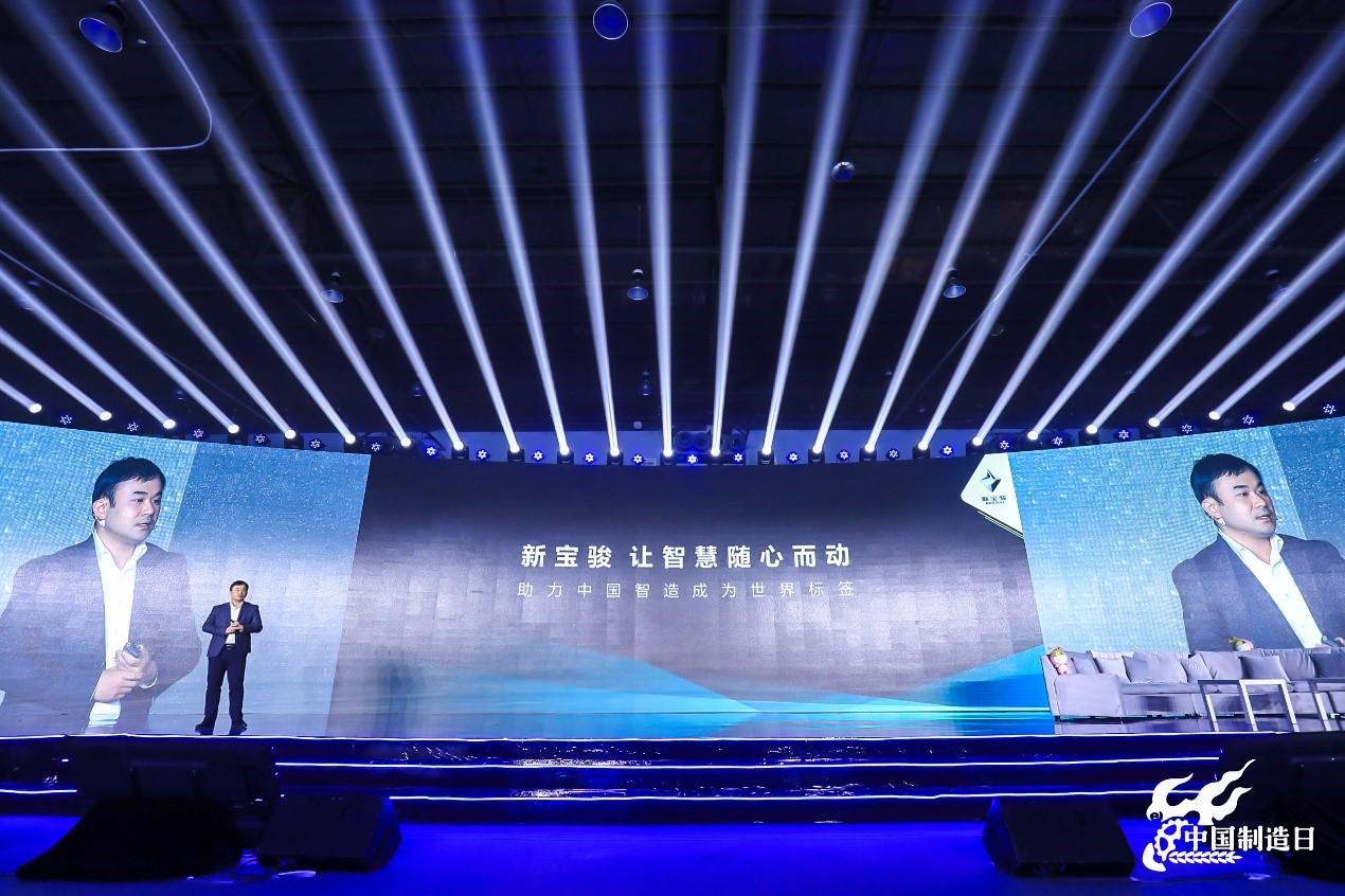 从中国制造到中国智造 新宝骏引领智慧汽车先导者