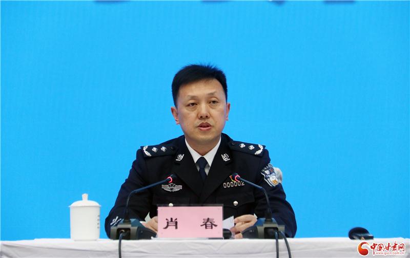 2020年甘肃公安工作取得创新跨越发展
