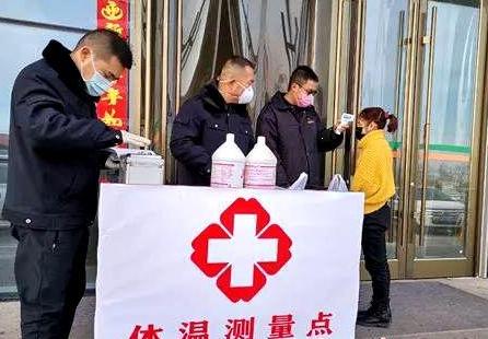 """甘肃省疾控中心发布春运疫情防控""""三知晓"""""""