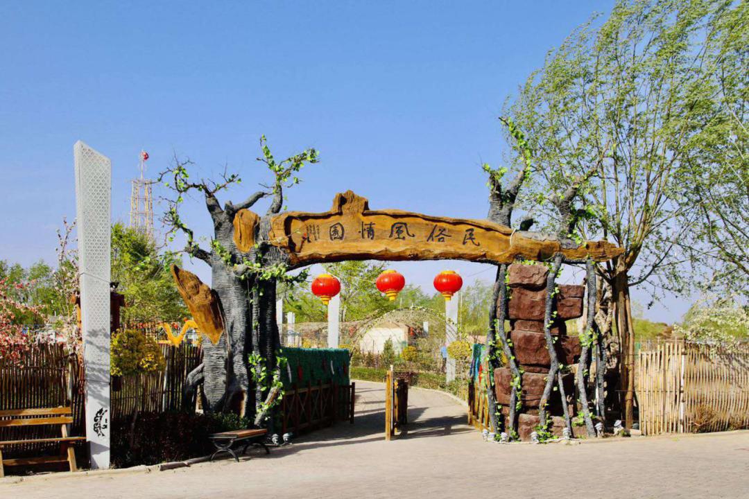 喜讯!古浪金水源丝路驿站景区成功创建为国家AAA级旅游景区