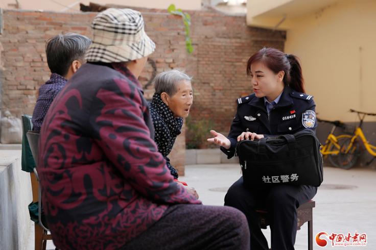 2020年甘肃省社会秩序平稳良好