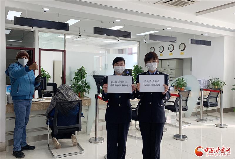 2020年甘肃公安查处非法出入境人员500余人