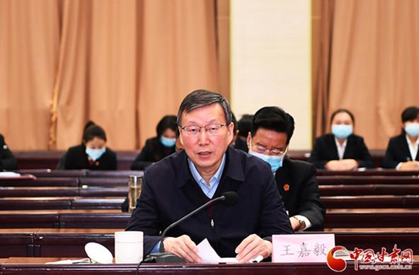 全省法院新闻舆论工作座谈会召开 王嘉毅讲话 张海波主持