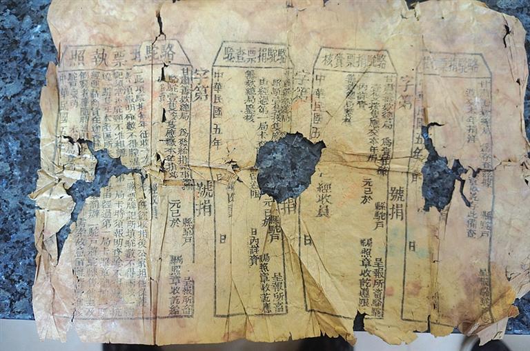 阿干镇一村民家发现民国时期驼户纳税凭证