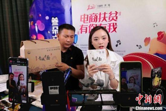 甘肃推线上线下新零售模式 助县乡村三级电商深度融合
