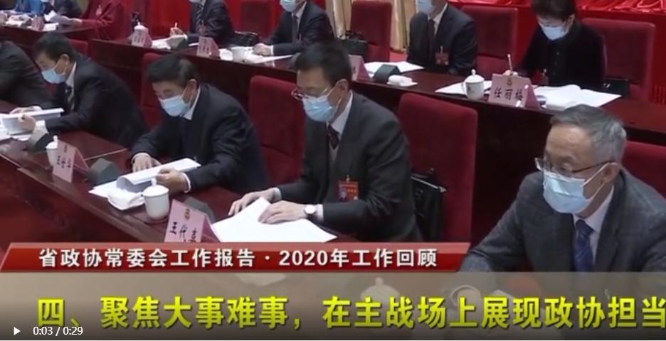 【短视频】欧阳坚:推动10个联系县全部实现了脱贫摘帽