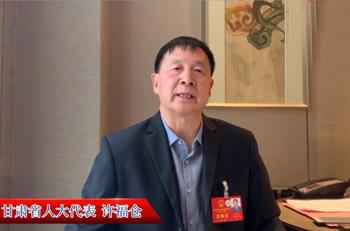 【聚焦2021甘肃两会】省人大代表许福仓:加快教育体制改革 缩短与发达地区的差距