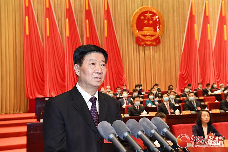 甘肃省十三届人大四次会议举行第二次全体会议
