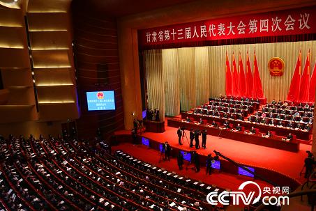 甘肃省十三届人大四次会议开幕 亮出过去五年成绩单