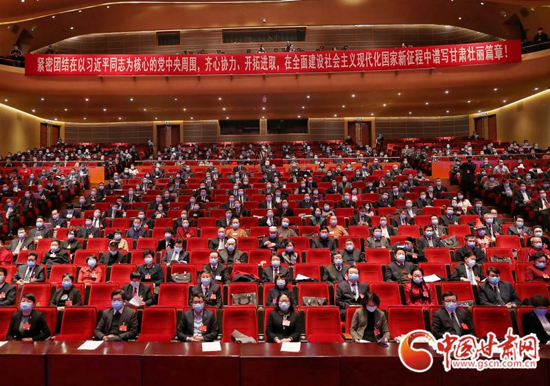 【快讯】政协甘肃省第十二届委员会第四次会议闭幕